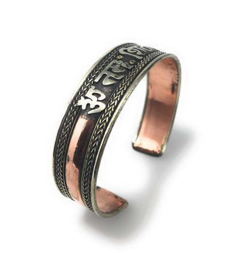 Om Nama Shivaya Healing Three metal Bracelet