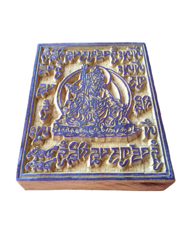 Guru Rinpoche Prayer Flag (prayer flags) Wood Block
