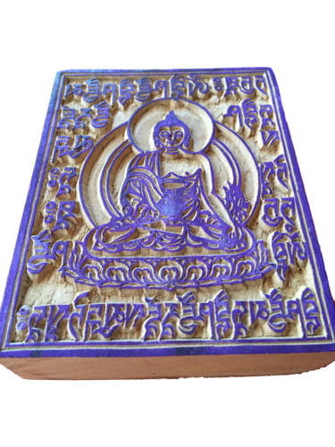 Handmade Tibetan Wood Block Stamp for Prayer Flags - Medicine Buddha