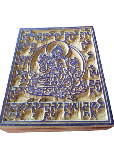Handmade Tibetan Wood Block Stamp for Prayer Flags - Green Tara