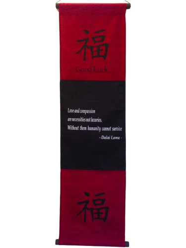Large Cotton Good Luck Inspirational Yoga Banner Scroll Style (Burgundy)
