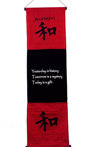 Large Cotton Harmony Inspirational Yoga Banner Scroll Style Three Color Choice (Burgundy)