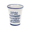 Mint Julep Recipe Julep Cup