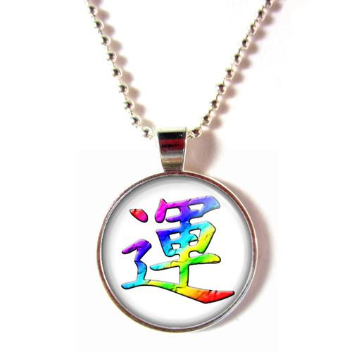 Kanji luck chinese characters glass necklace aloadofball Choice Image