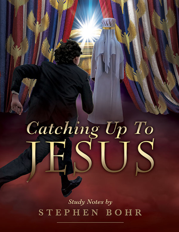 Catching Up To Jesus - MP3 Downloads