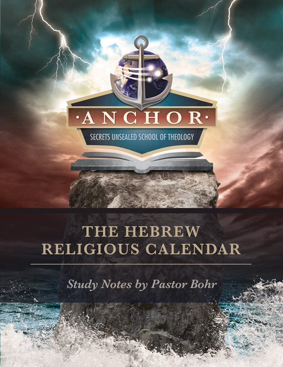 The Hebrew Religious Calendar - Digital Download