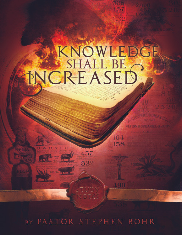 Knowledge Shall Be Increased - Digital Download