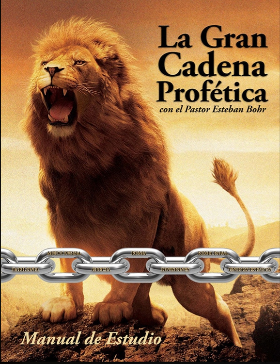 La Gran Cadena Profética - Manual De Estudio