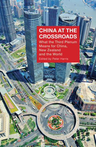 China at the Crossroads