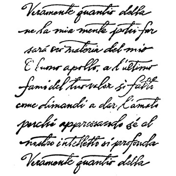 """Italian Poetry translation (From Dante) """"Nevertheless, as much as I, within my mind, could treasure of the holy kingdom shall now become the matter of my song. O good Apollo, for this final task make me the vessel of your excellence, what you, to merit your loved laurel, ask"""""""