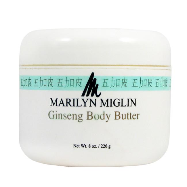 Ginseng Body Butter 8 oz