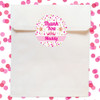 Personalized Party Favor Stickers: Pretty Princess