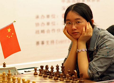 congratulations-tan-zhongyi-from-china-wins-women-world-chess-championship-2017.jpg