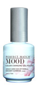 LeChat Mood Color Changing Gel Polish - MPMG23 Desert Sunrise