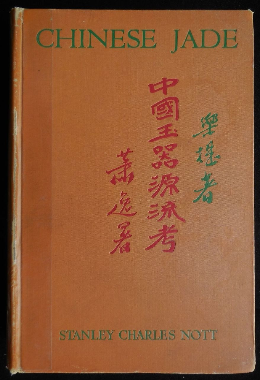 Chinese jade throughout the ages by stanley charles nott 1936 chinese jade throughout the ages by stanley charles nott 1936 first edition buycottarizona Images