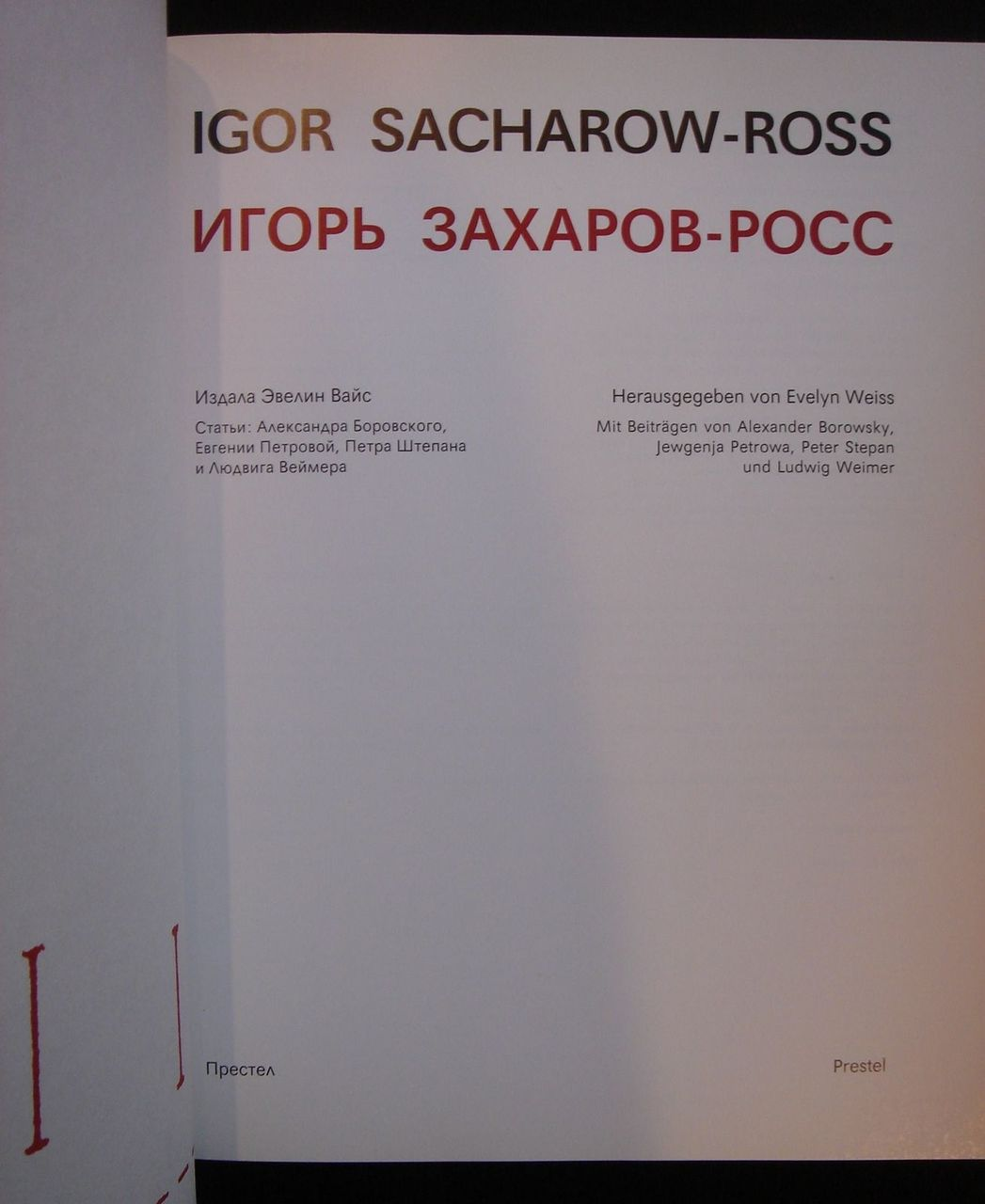 IGOR SACHAROW-ROSS, by Prestel - 1993