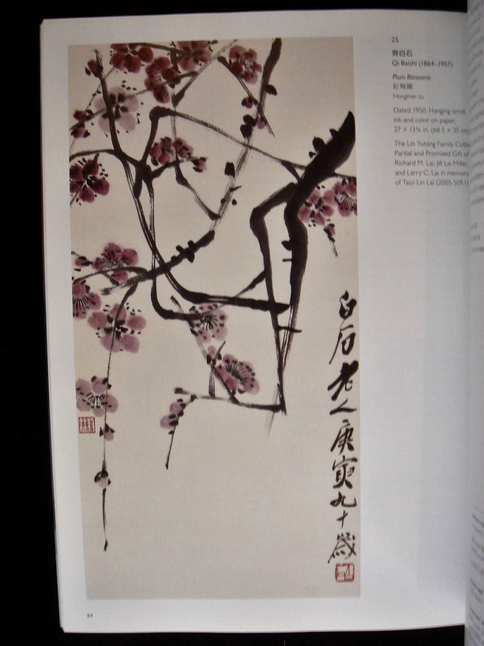 STRADDLING EAST AND WEST: Lin Yutang Collection-Chinese Painting and Calligraphy