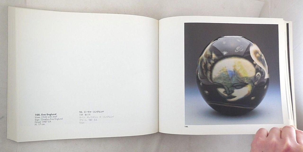 SWEDISH ART IN GLASS 1900-1990, by Bo Knutsson - 1991 [1st Ed]