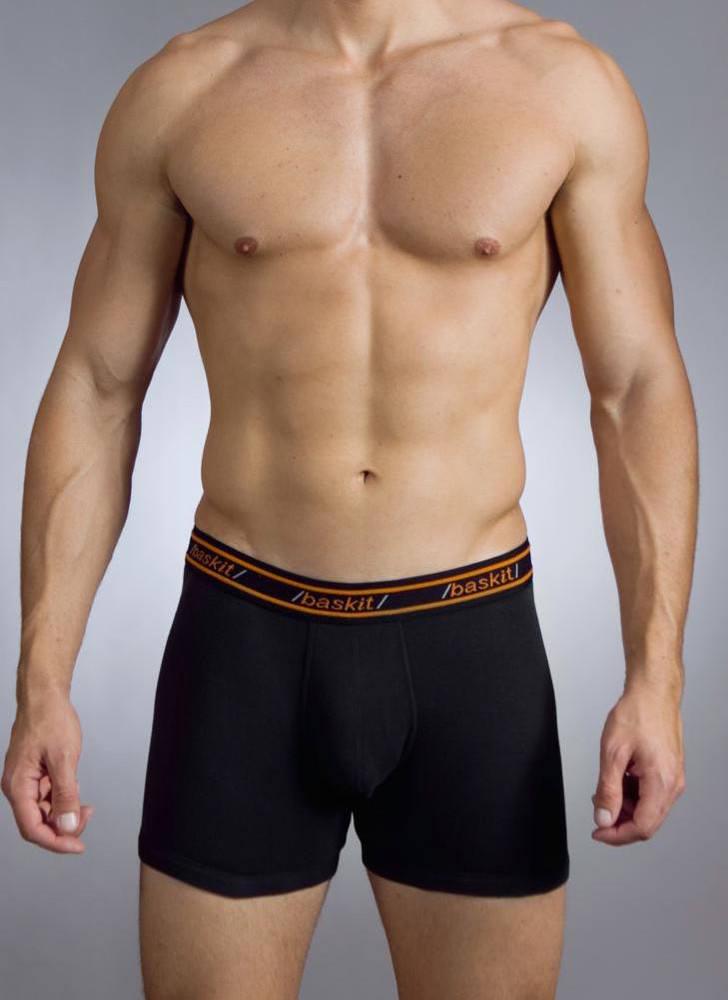 For the Urbane Urban this stylized boxer short is amazing