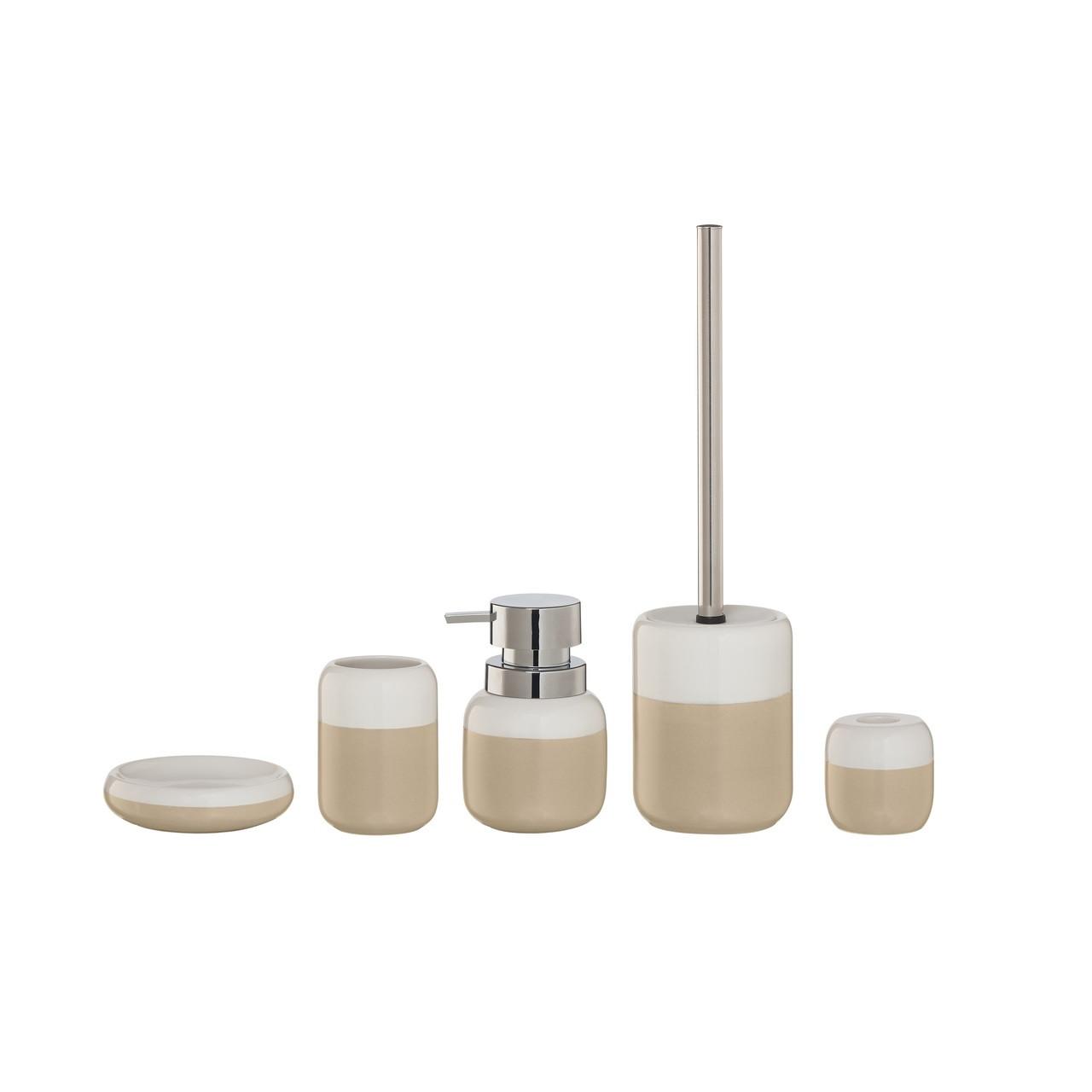 5-Piece Bathroom Accessories Set Sealskin Sphere Beige And White ...