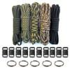 Ammo Camo - Combo Kit (Paracord - Buckles - Rings)