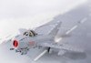 MiG-15 - Russian Fighter Aircraft