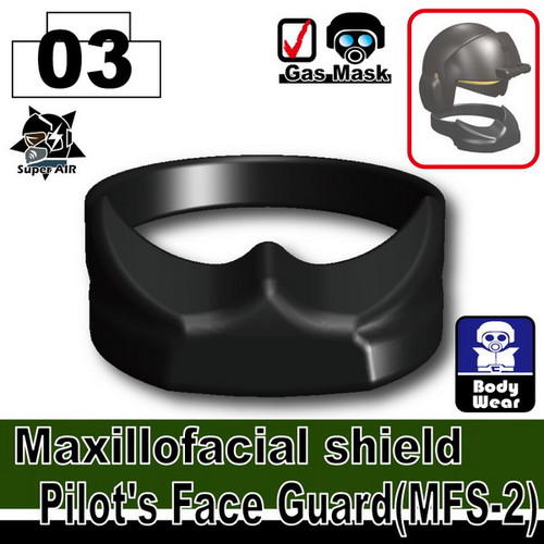 Minifig.Cat Pilot's Face Guard (MFS-2)