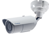 GeoVision GV-LPC2211 2MP Target Series LPC Network Camera