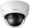 Dahua N51BL22 5MP IR 2.8mm Mini Dome Network Camera