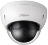 Dahua N51BL23 5MP IR 3.6mm Mini Dome Network Camera