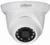 Dahua N51BI22 5MP IR 2.8mm Mini Eyeball Network Camera
