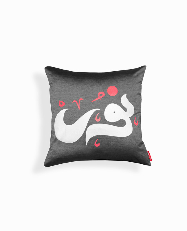 'Light' Arabic Calligraphy Cushion Cover - Black / Silver