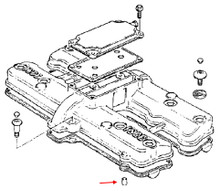 Suzuki OEM Cylinder Head Cover Pin GS1100-GS1150