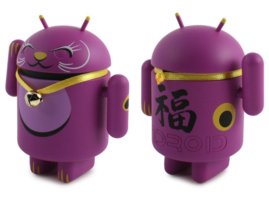 Purple (bell)