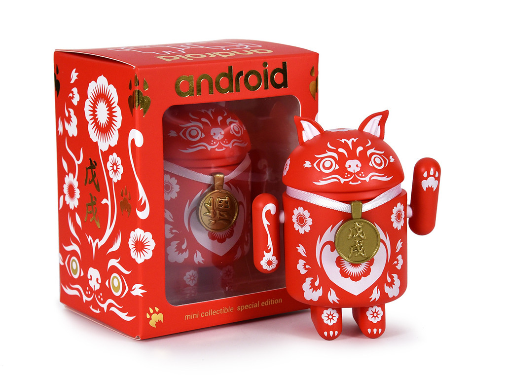 Android Mini Special Edition - Year of the Dog