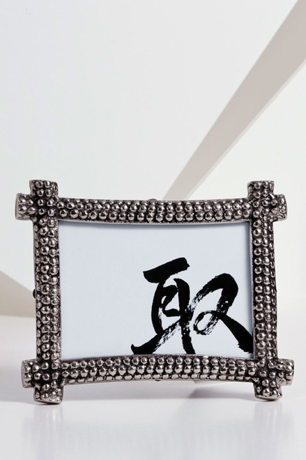 Buy Toren Gate Embossed Frame with Samurai Effect from