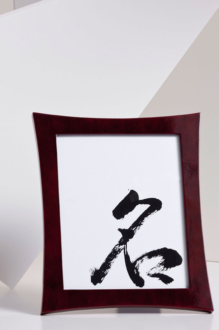 Buy Lacquer Picture Frame from