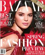 Harper's Bazaar Cover - February 2018