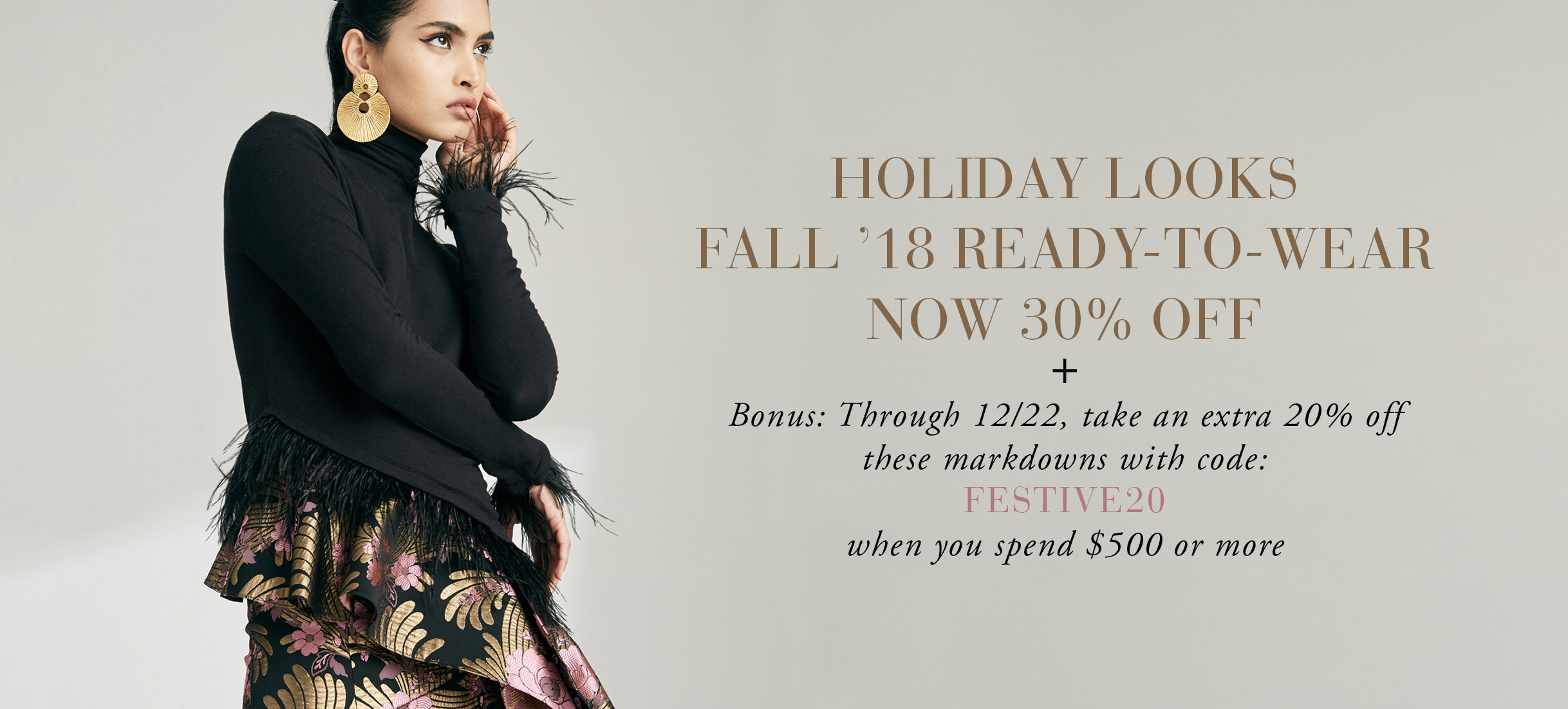30% Off Holiday Looks