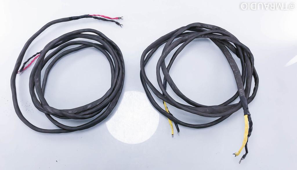 NBS Signature Speaker Cables; 5.5m Pair