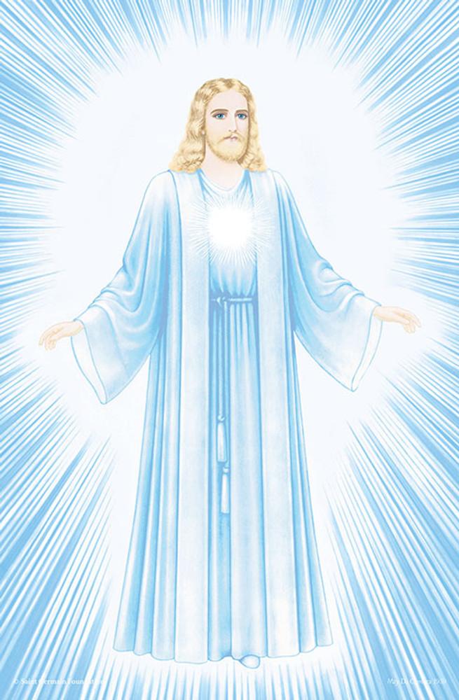Jesus Luminous Presence - blue