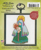 Candamar Mini - Mary and Jesus