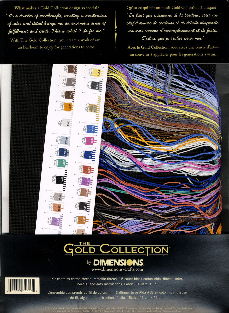Gold Collection - Magnificent Wizard