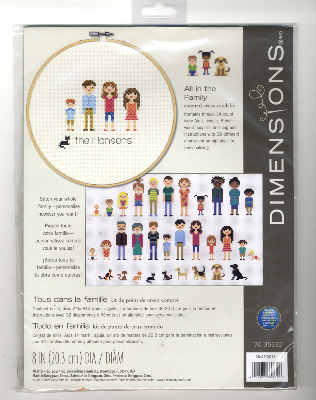 Dimensions - All in the Family