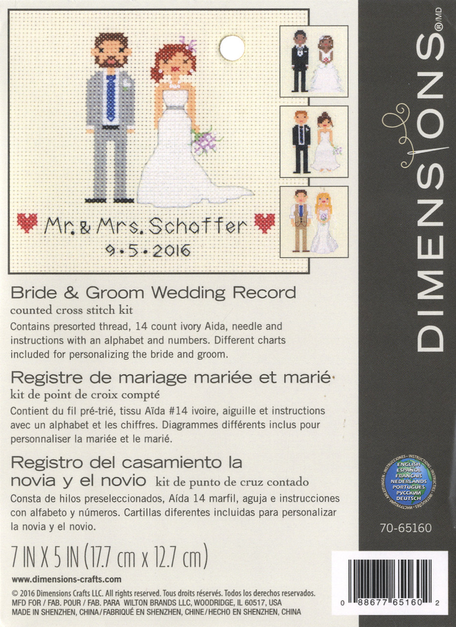 Dimensions Mini - Bride and Groom Wedding Record
