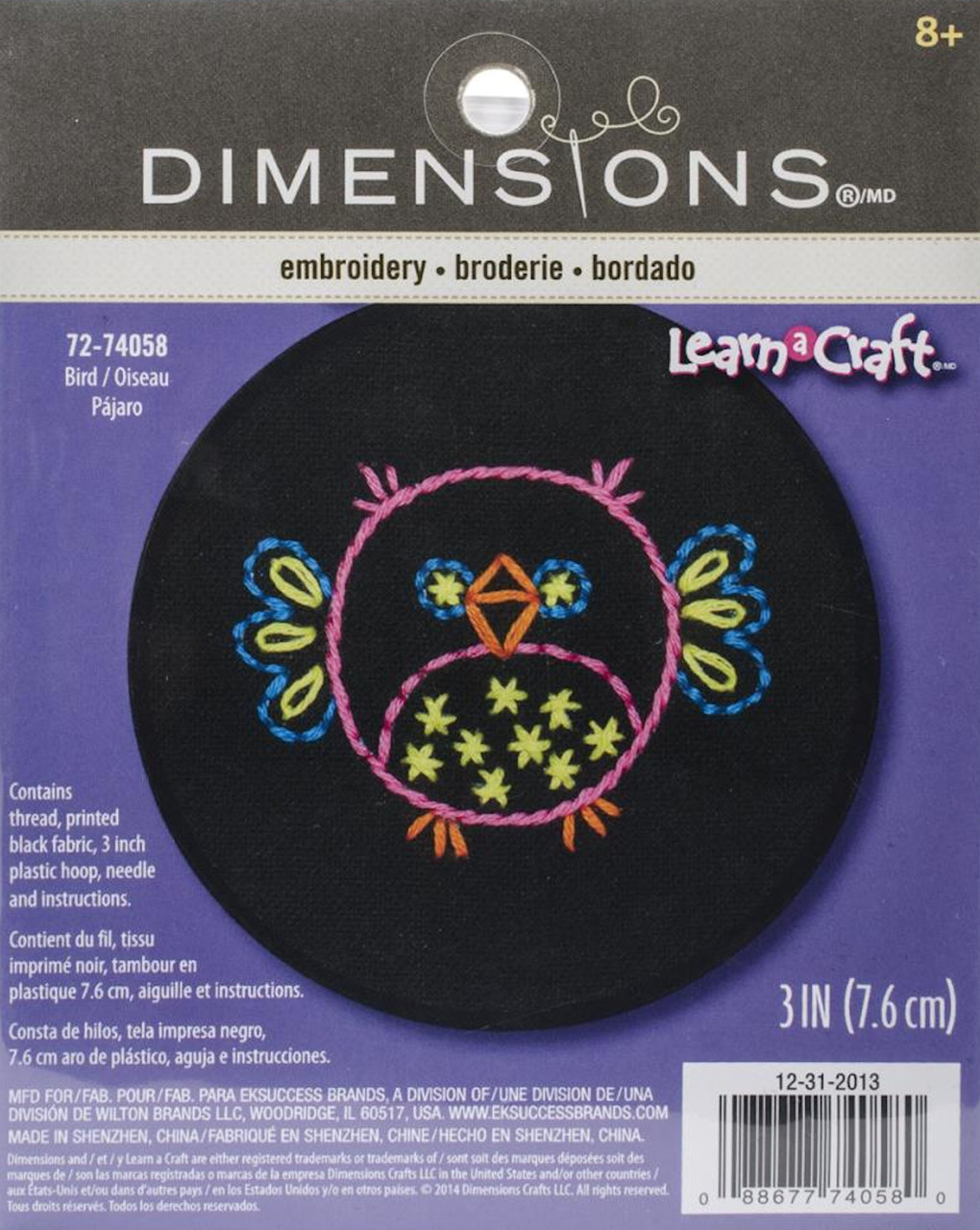 Dimensions Learn a Craft - Bird
