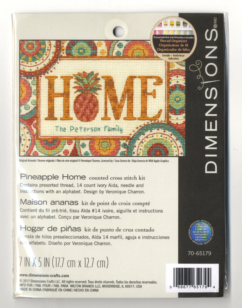 Dimensions - Pineapple Home