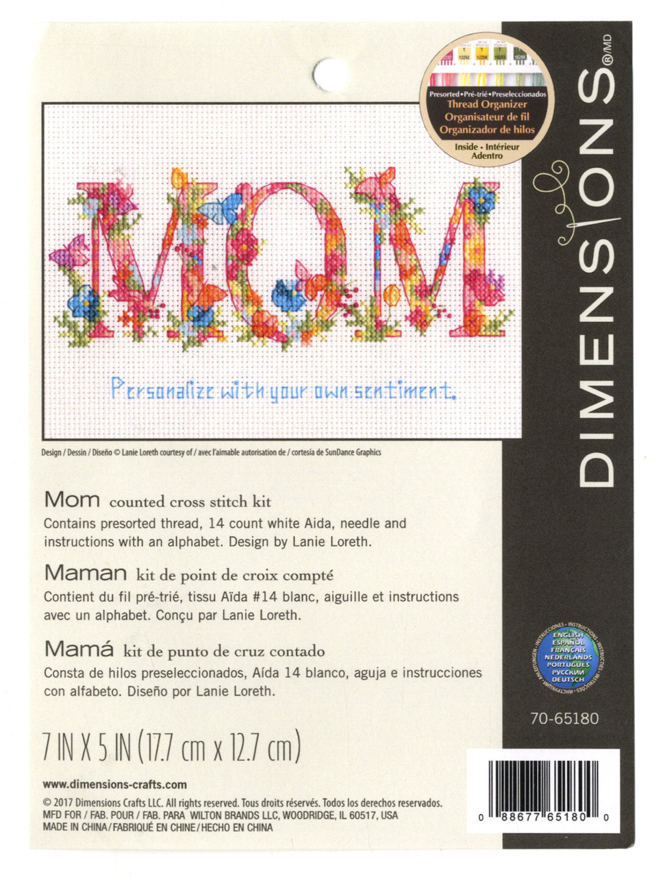 Dimensions - Mom