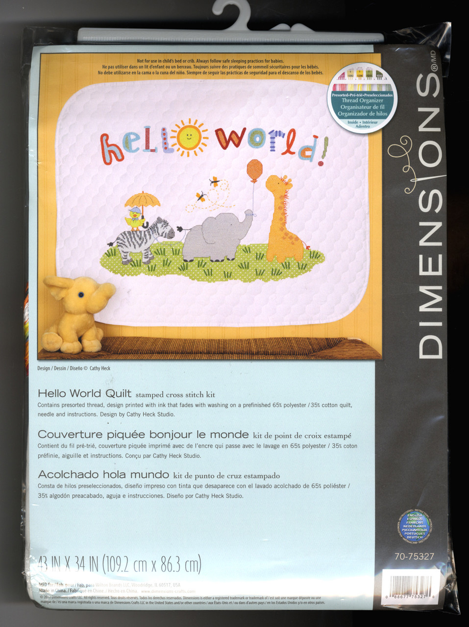 Dimensions - Hello World! Quilt
