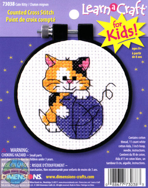 Learn a Craft for Kids - Cute Kitty